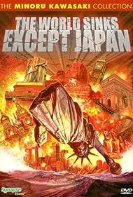 Nihon igai zenbu chinbotsu (2006)