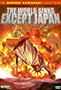 The World Sinks Except Japan (2006) Poster