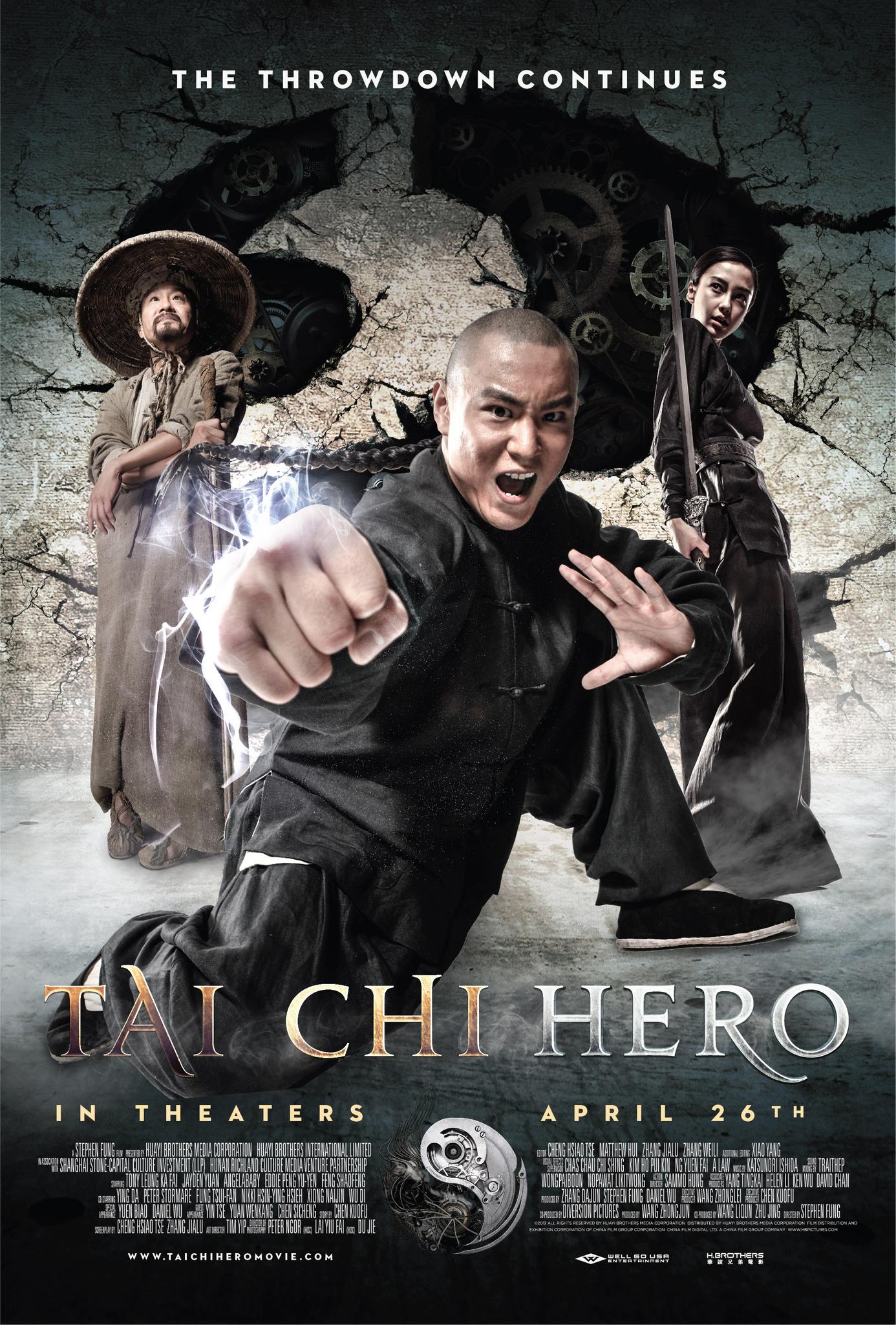 ดูหนังออนไลน์ Tai ji 2: Ying xiong jue qi (2012)