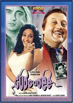 Deb Mukherjee Tickle Movie