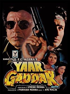 Yaar Gaddar Cartel de la película