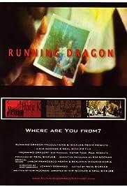 Running Dragon Poster