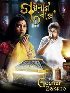 Good movies comedy to watch Goynar Baksho India [1280x720]