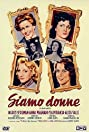 We, the Women (1953) Poster