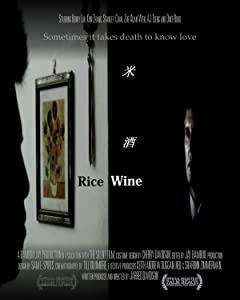 Movie watching sites for mobile Rice Wine by none [iPad]