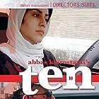 Dah (2002)