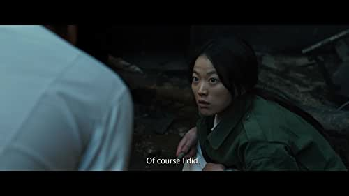 The Wailing Official Trailer