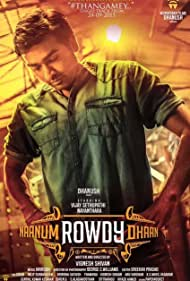 Vijay Sethupathi in Naanum Rowdydhaan (2015)