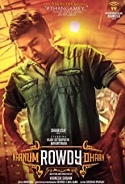 Naanum Rowdy Thaan (2015) Poster - Movie Forum, Cast, Reviews