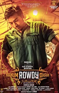 Naanum Rowdydhaan tamil dubbed movie download