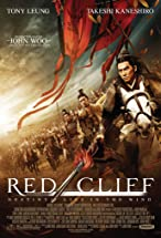 Primary image for Red Cliff