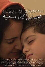 The Guilt of Somayyeh Poster