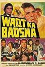Waqt Ka Badshah (1992) Poster