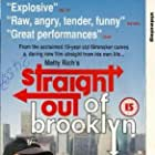 Straight Out of Brooklyn (1991)