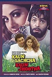 Kaun Sachcha Kaun Jhootha Poster