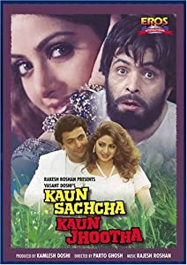 The movies torrent download Kaun Sachcha Kaun Jhootha [720x320]
