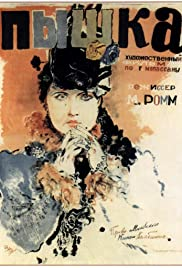 Boule de suif(1934) Poster - Movie Forum, Cast, Reviews