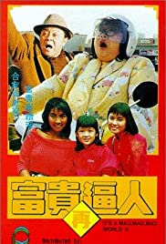 It's a Mad, Mad, Mad World II (1988) Fu gui zai po ren