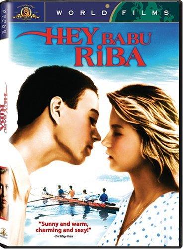 Bal na vodi (1985)