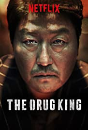 The Drug King Poster