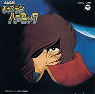 Space Pirate Captain Harlock: The Mystery of the Arcadia full movie in hindi free download mp4