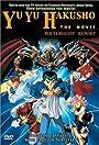 Yu Yu Hakusho: Fight for the Netherworld
