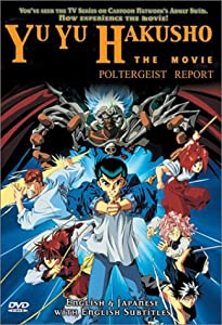 the Yu Yu Hakusho: Fight for the Netherworld full movie in hindi free download