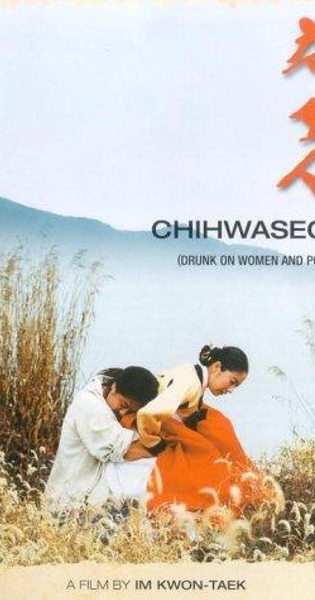 Image Chihwaseon