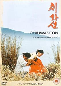 Official movie downloads Chihwaseon South Korea [480x272]