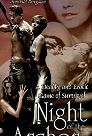 Night of the Archer (1994)