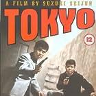 Tôkyô nagaremono (1966)