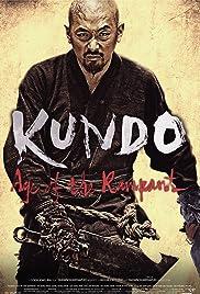 Kundo: Min-ran-eui si-dae(2014) Poster - Movie Forum, Cast, Reviews