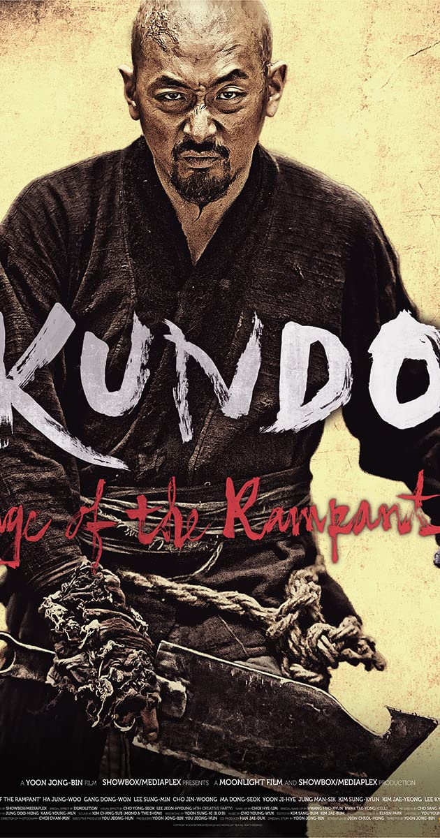 Kỷ Nguyên Bạo Tàn - Kundo Age of the Rampant (2014)
