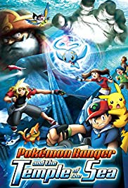 Pokémon Ranger and the Temple of the Sea Poster