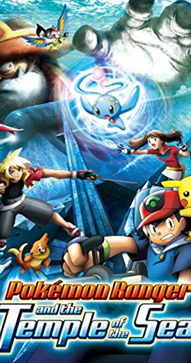 Pokemon Ranger And The Temple Of The Sea 2006 Pokemon Ranger