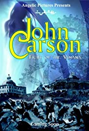 Mark Maine John Carson Project Poster
