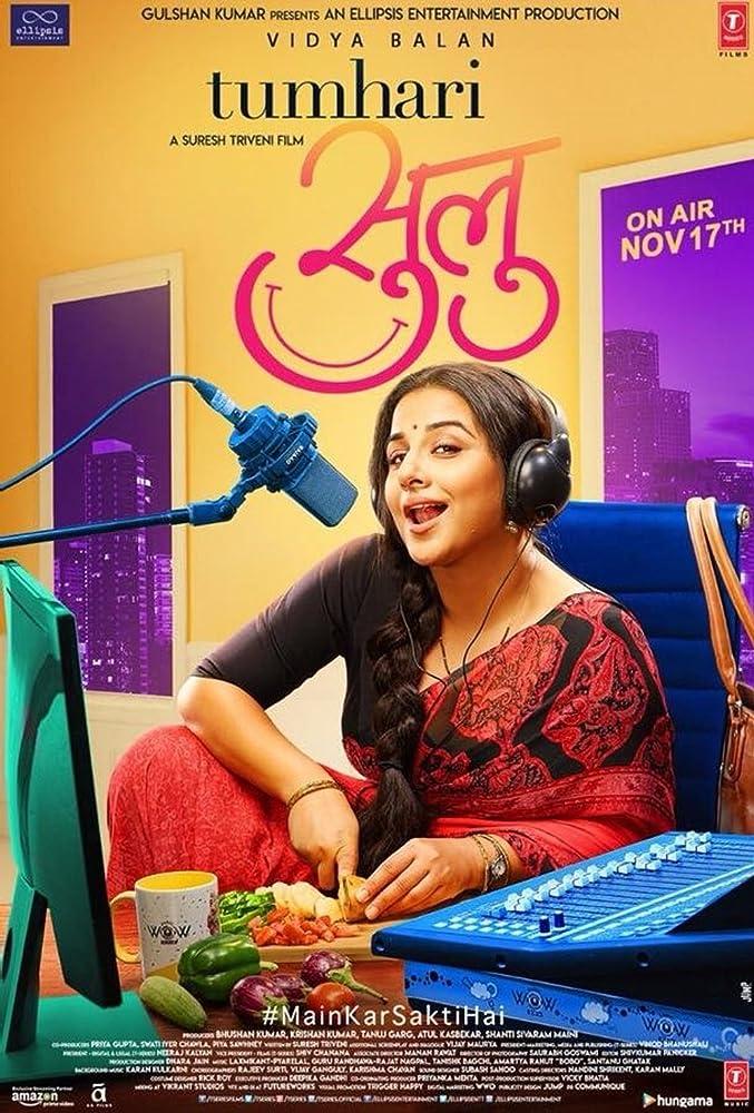 Tumhari Sulu 2017 Hindi Movie 400MB BluRay Download