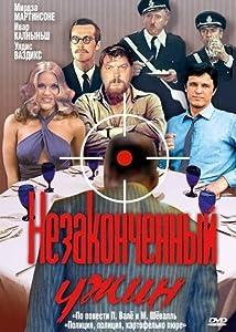 PC movies full hd free download Nezakonchennyy uzhin by Stuart Rosenberg [mpeg]