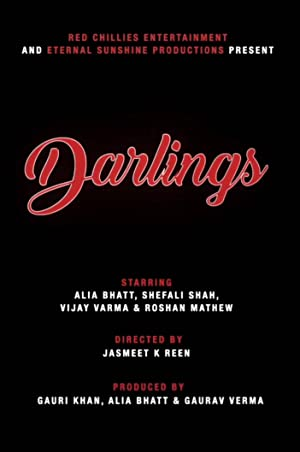 Darlings song lyrics
