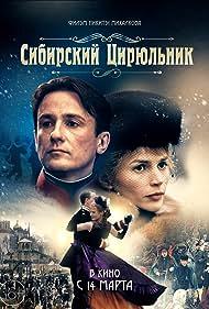 Julia Ormond and Oleg Menshikov in Sibirskiy tsiryulnik (1998)