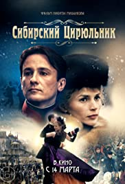 The Barber of Siberia Poster