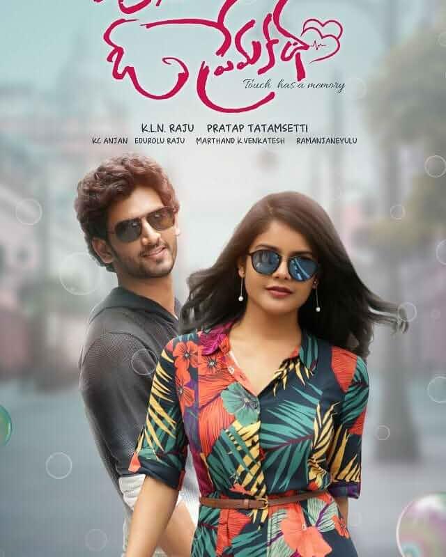 Anaganaga O Premakatha (2018) in Hindi