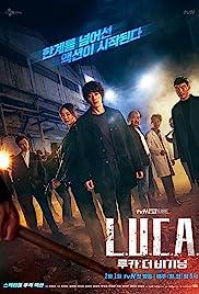 L.U.C.A.: The Beginning Poster