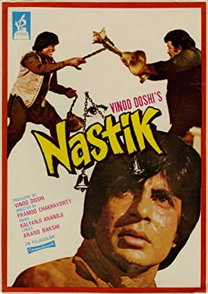 Nastik movie, song and  lyrics