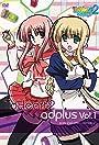 ToHeart2 adplus: Hajimete no otsukai
