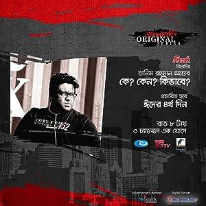 aynabaji full movie download hd 1080p