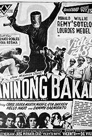 Aninong bakal (1963)
