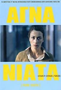 Movie trailers wmv downloads Agna niata by [iTunes]