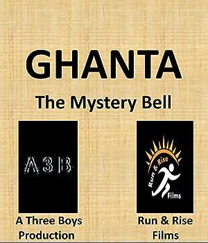 Ghanta the mystery bell movie, song and  lyrics
