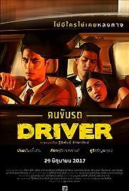 Driver (KhonKubRod)